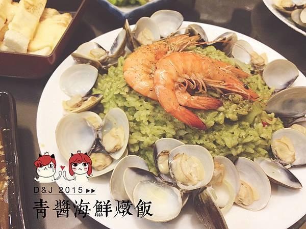 最後呈盤將蛤蠣和蝦子擺上就完成嘍