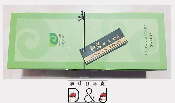 抹茶戚風捲NT.350元超推薦!!!!