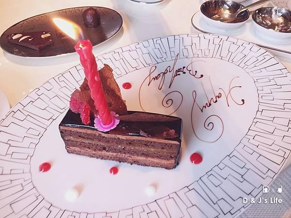 薑汁風味巧克力蛋糕