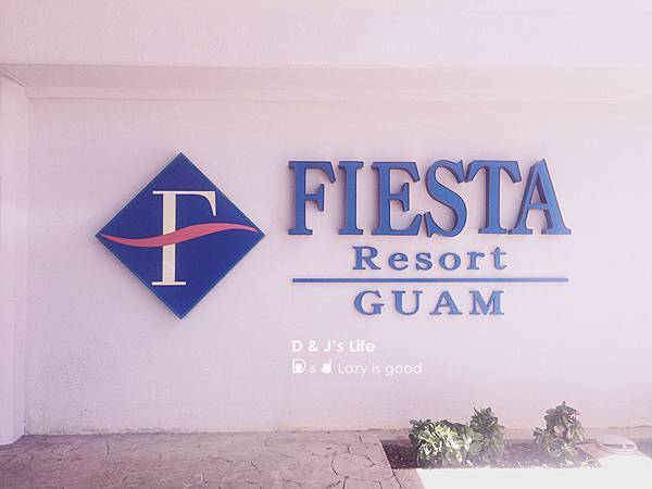 悅泰( Fiesta resort)