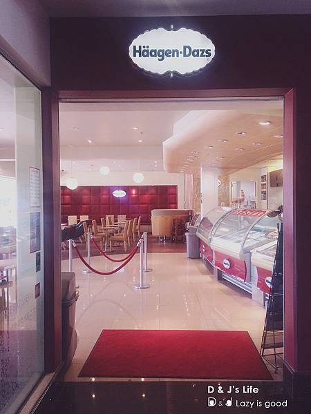 haagen dazs冰淇淋店