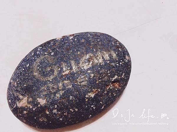 第一次一起出國的石頭