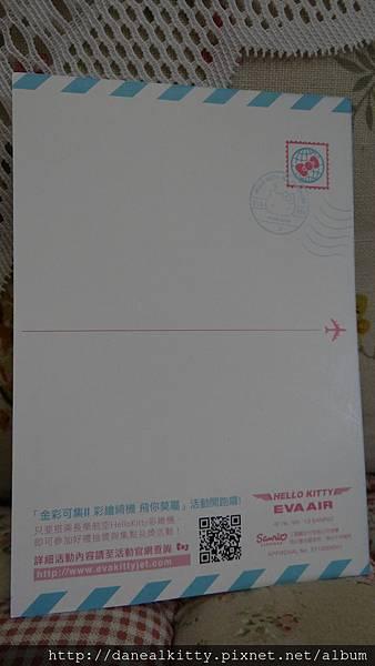 DSC08980.JPG
