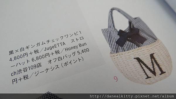 DSC07769.JPG