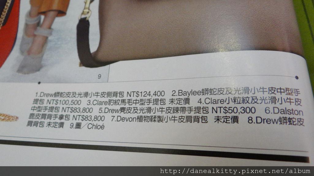 DSC03023.JPG