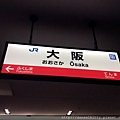 IMG_2519.JPG