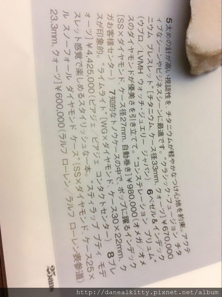 IMG_8961.JPG