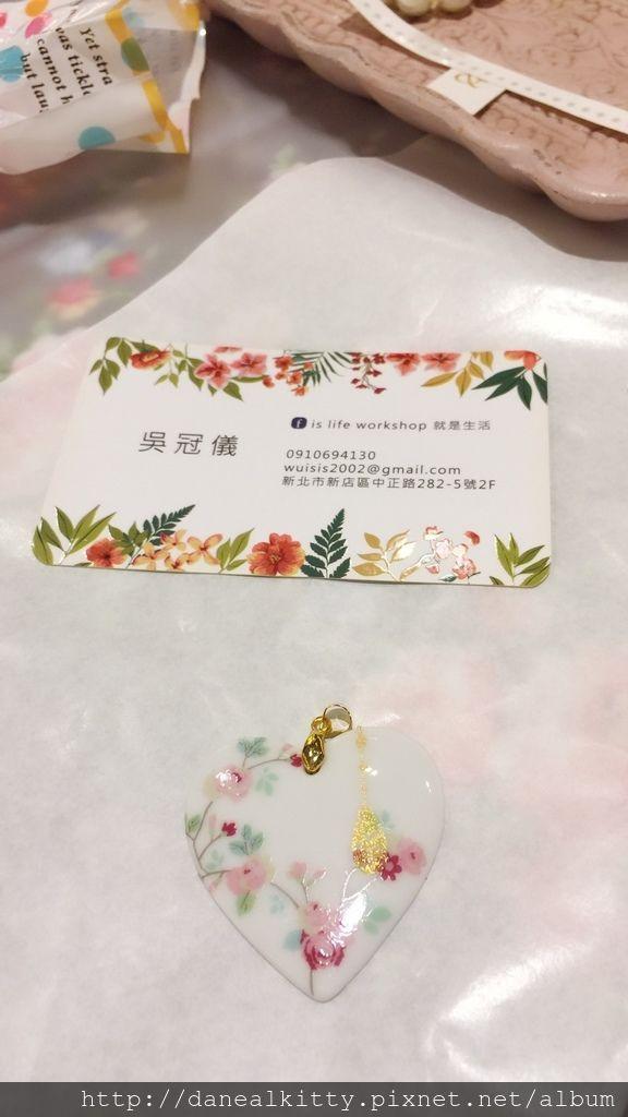 IMG_9628.JPG