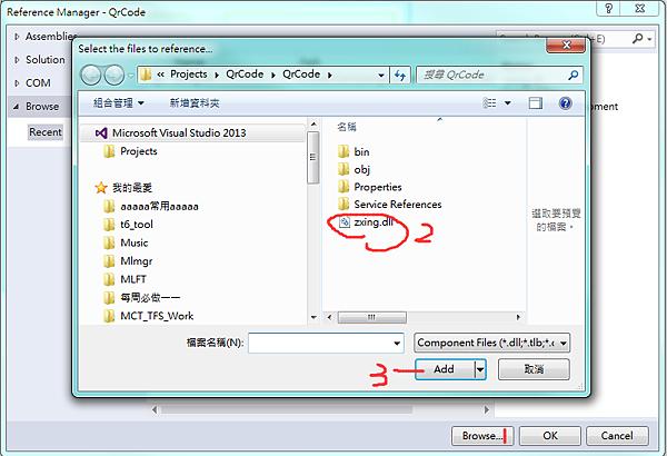 教學] Decode/Encode QRCode (C# version) @ 一個小小工程師的