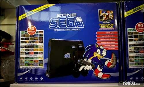Sega Zone