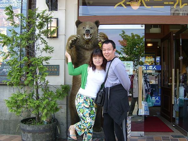 94年北海道高峰會議 083.jpg