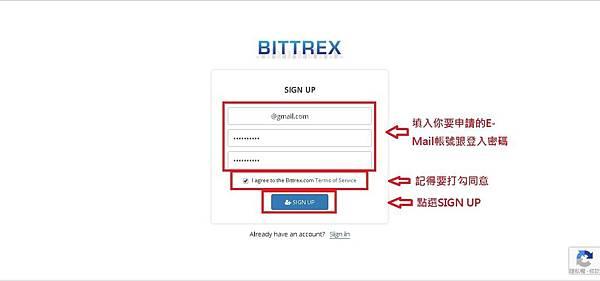 輸入email申請.jpg