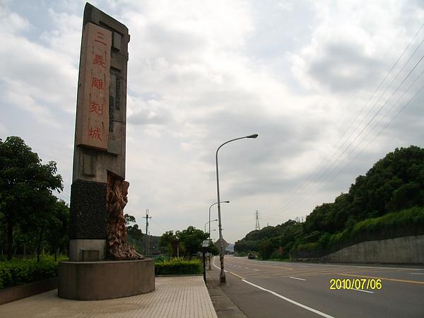 SANY8472.JPG