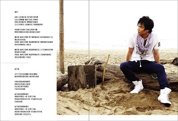 專輯內頁01.jpg