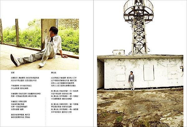專輯內頁02.jpg