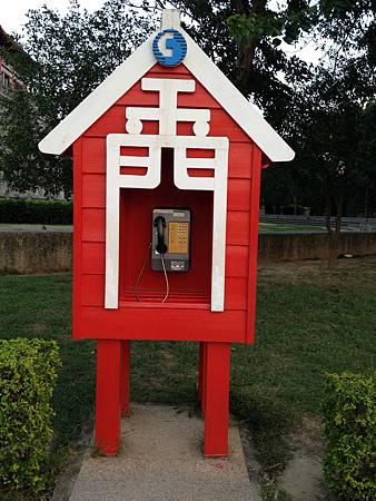 金門特有公共電話亭