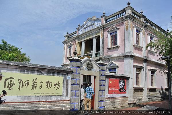 風獅爺文物館