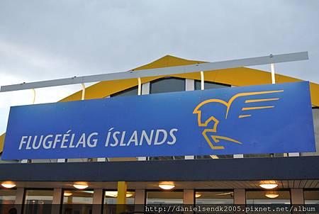 冰島雷克雅維克國內機場