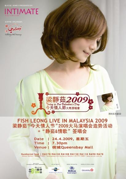 Fish_Leong.jpg