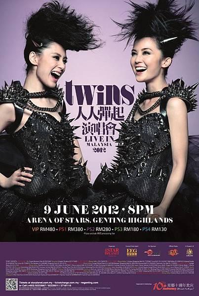 0110_twins_2012
