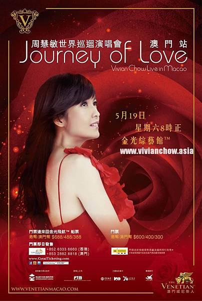 vivian_chow_poster_500x750_0418_3-01-s