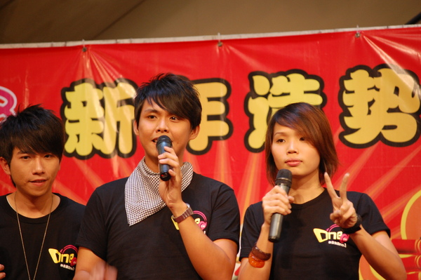 8TV_036.JPG