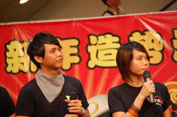 8TV_041.JPG