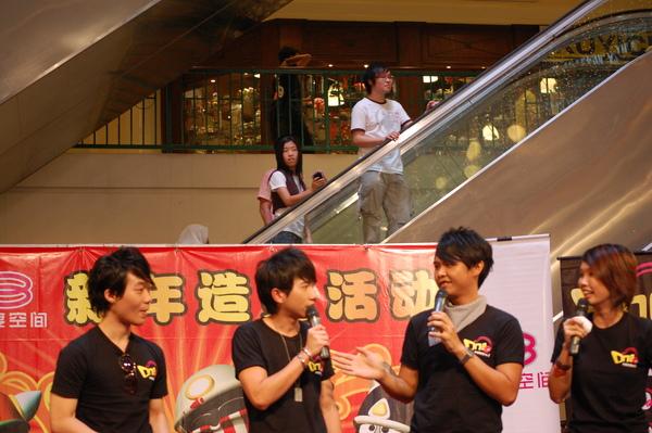 8TV_042.JPG