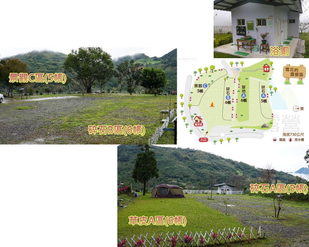 營區地圖4.jpg