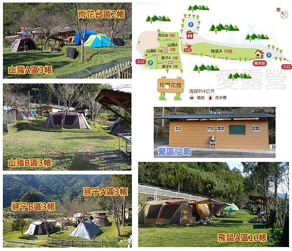 營位配置圖3.jpg