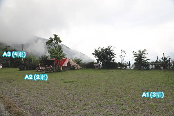 FotoJet12.jpg