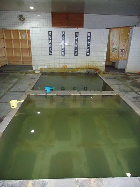 員訓泡湯池