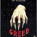 greed 1924.jpg