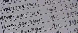 schedule.bmp