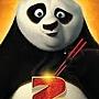 kunfu panda 2