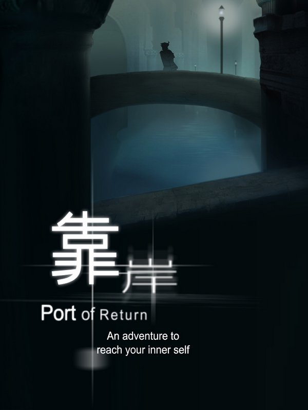 Port of Return