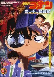 [Animation] 006 Meitantei Conan Hitomi no naka no ansatsusha