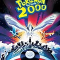 [Animation] 004 Pokemon The Movie 2000