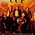 [Chinese] 002 The Cup