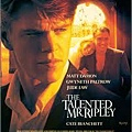012 The Talented Mr. Ripley