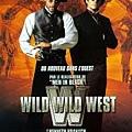 014 Wild Wild West