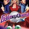 015 Galaxy Quest