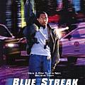 029 Blue Streak