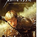 030 Joan of Arc