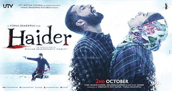 07 Haider