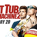 005 Hot Tub Time Machine 2.jpg