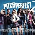 013 Pitch Perfect 2.jpeg