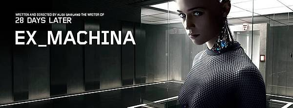 06 Ex Machina