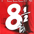 1963 8.jpg