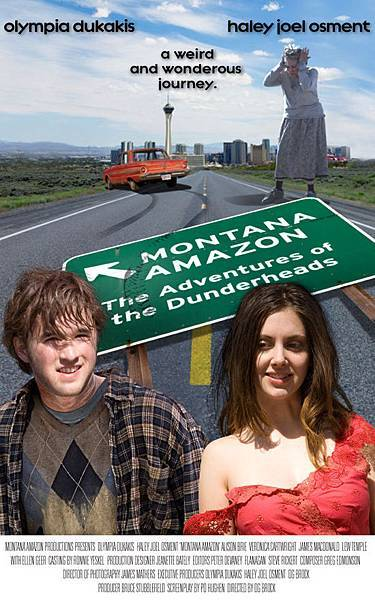 Montana Amazon.jpg